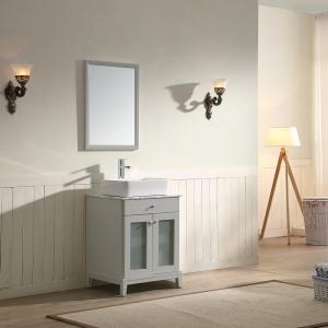 "Julie Vanity Set 24"" AAJU-2404 Light Grey"